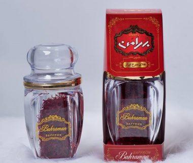 saffron hộp 10 gram